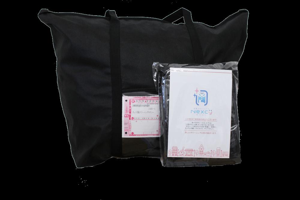 宅配クリーニングで箱や袋が準備出来ない場合は送付キットを注文頂けます。